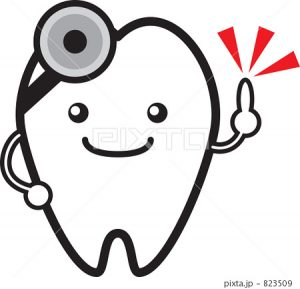 歯イラスト